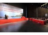 17th International Biophysics Congress (Beijing, China)